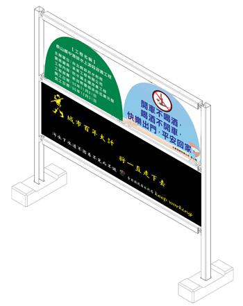 廣告展示架