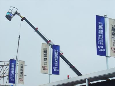 庭園燈、燈柱旗桿吊車施工