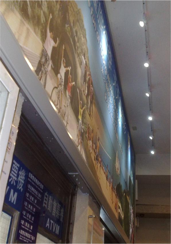 感謝觀光局採用廣告家PVC大圖輸出+施工 新北市福隆車站