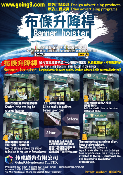 Banner hoister Fasten in one minute Hanging banner