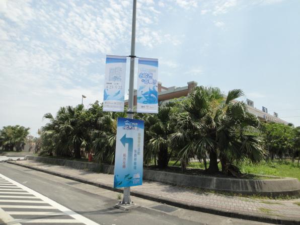 台北市路燈旗