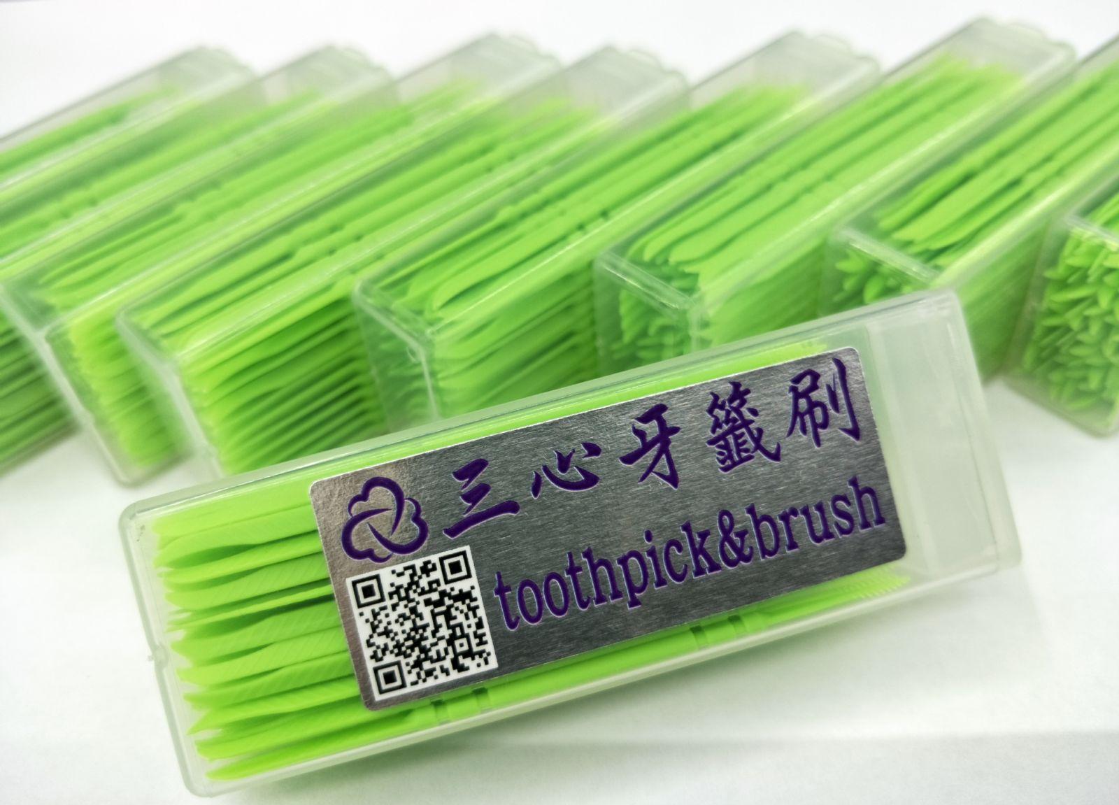 選舉新商品廣告牙籤刷 便宜好用